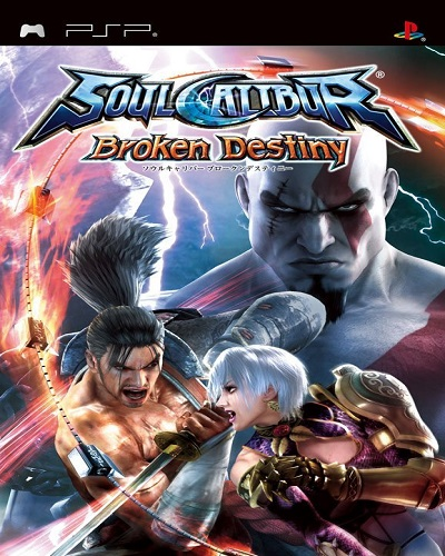 دانلود بازی Soul Calibur broken destiny